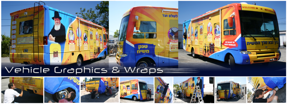 Fort Lauderdale Vehicle Graphics & Wrap